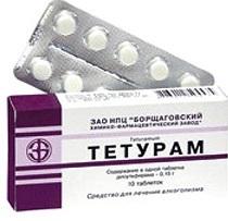 Тетурам - 10 отзывов, цена от 95 руб., инструкция по применению