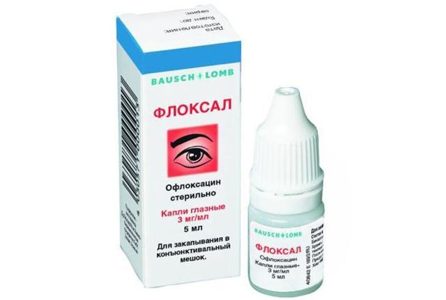Тобрекс глазные капли - инструкция, цена, отзывы и аналоги
