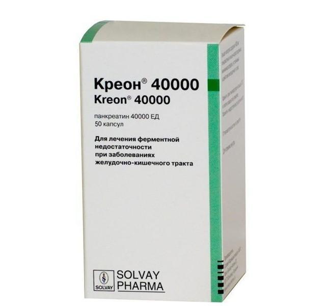 Описание препаратов Креон 10000, Креон 25000, Креон 40000, показания и противопоказания, инструкция по применению