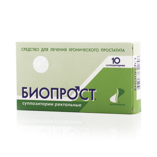 От простатита свечи цена какие препараты применять от простатита